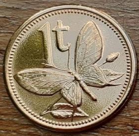 1 Тойя, 2004 года,Папуа-Новая Гвинея, Монета, Монеты, 1 Toya2004, Papua New Guinea, Fauna, Фауна,ButterflyPapilionidae,Бабочка Парусник на монете, Coat of Arms,Гербна монете.