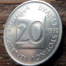 20 Стотинов, 1992года,Словения,Монета, Монеты,20 DvajsetStotinov 1992, Republika Slovenija,Fauna, Фауна, Пташка, Bird,Птица,Owl, Сована монете.