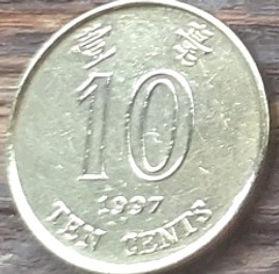 10 Центов, 1997 года, Гонконг, Монета, Монеты, 10 Ten Cents 1997, Hong-Kong,Флора, Квітка Бегонії,Flora, Begonia flower,Флора, Цветок Бегониина монете.