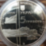 AntarktStancVernack2006z.jpg