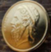 50 Драхм, 1988 года, Греция, Монета, Монеты, 50 Драхмес, 50 Drachma 1988, Greece,Ship,Корабльна монете, Гомер на монете.