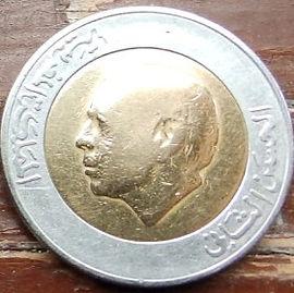 5 Дирхамов, 1987 года, Марокко,Монета, Монеты, 5 Dirhams1987,Morocco,Coatof arms of Morocco,Герб Мароккона монете,КорольХасан IIна монете.