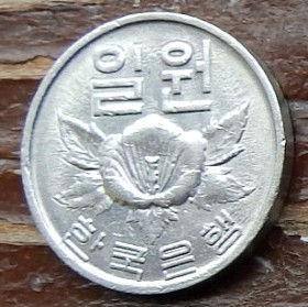 1 Вон, 1968 года, ЮжнаяКорея, Монета, Монеты, 1 Von 1968, South Korea, Флора, Квітка, Flora, Flower,Флора, Цветокна монете.