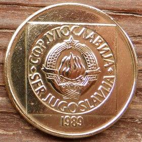 100 Динаров, 1989 года, СФР Югославия, Монета, Монеты, 100 Dinara 1989, SFR Jugoslavija, СФР Jугославиjа,Coat of Arms,Герб на монете.