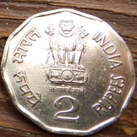 2 Рупии, 2000 года,Индия, Монета, Монеты, 2 Rupees 2000, India, Emblem of India,Эмблема Индии на монете,Контури території Індії, Прапор,Національне об'єднання, Outlines of the territory of India, Flag,National integration,Контуры территории Индии,Флаг, Национальное объединение на монете.