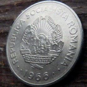 1 Лей,1966 года,Румыния,Монета, Монеты,1 Leu 1966,Romania, Tractor on the field,Трактор на поле,The mountains,Горы,The sun,Солнцена монете,Coat of Arms, Герб,Spikelets, Колоскина монете.