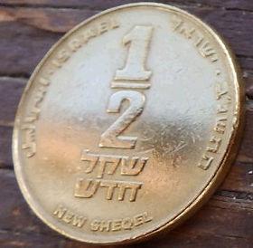 1/2 Нового Шекеля, 1992 года, Израиль, Монета, Монеты, 1/2 New Sheqel 1992, Israel, Дванадцятиструнна арфа, Twelve string harp, Emblem of Israel, Двенадцатиструнная арфа, Герб Израиля на монете.