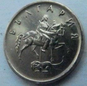 5 Стотинок,2000 года,България,Монета, Монети,Болгария, 5 stotinki 2000, Болгарія,5 Стотинки,Звезды, Stars,Фауна, Лев, Lion,Вершник на коні,Всадник на коне,The rider on the horse.