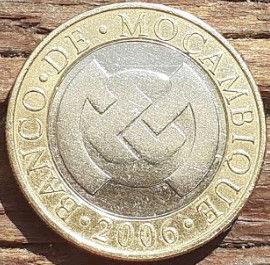 10 Метикалов, 2006 года, Мозамбик,Монета, Монеты, 10 Dez Meticais2006, Mocambique, Будівля центрального банку Мозамбіку, Central Bank building of Mozambique,Здание центрального банка Мозамбика на монете, Bank of Mozambique emblem,Эмблема Банка Мозамбикана монете.