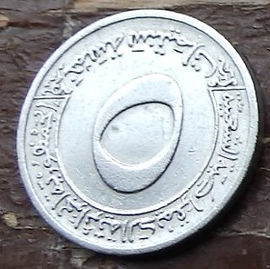 5 Сантимов, 1970 года, Алжир,Монета, Монеты, 5 Centimes1970,Algeria, Gear, Spikelet, Шестерня, Колосок на монете.