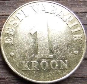 1 Крона, 1998 года, Эстония, Монета, Монеты, 1 Kroon 1998, Eesti Vabariik,Coat of Arms,Герб,Fauna, Фауна,Lions, Львы на монете.