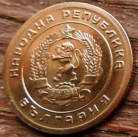 5 Стотинок,1951 года,България,Монета, Монети,Болгария, 5 stotinki 1951, Болгарія,5 Стотинки,Колоски на монете,Spikelets, Герб Болгарии,Фауна, Лев, Lion, Звезда, Star.