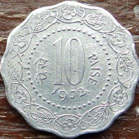 10 Пайс, 1972 года,Индия, Монета, Монеты, 10 Paise 1972, India,Рослинний орнамент,Floral ornament,Растительный орнамент на монете,Emblem of India,Эмблема Индии на монете.