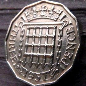 3 Пенса, 1957 года,Великобритания, Монета, Монеты, Three Pence 1957,Корона, Crown,Подъемные ворота, Lifting gates, Ланцюги, Chains,Цепина монете, Королева Elizabeth II, Елизавета IIна монете, Первый портрет королевы,12-угольная монета.