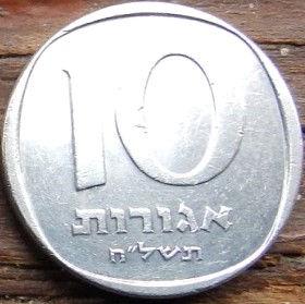 10 Агорот, 1978года, Израиль, Монета, Монеты, 10 Agorot 1978, Israel, Флора, Фінікова пальма, Flora, Date palm, Флора, Финиковая пальма на монете.