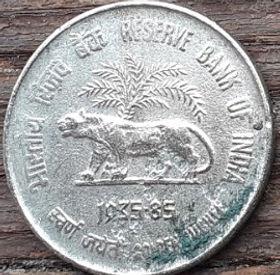 50 Пайс, 1985года,Индия, Монета, Монеты, 50 Paise 1985, India, Emblem of India,Эмблема Индии на монете,Tiger, Tree,Тигр, Дерево, Golden jubileeof the Reserve Bank of India,Золотой юбилей Резервного банка Индиина монете.