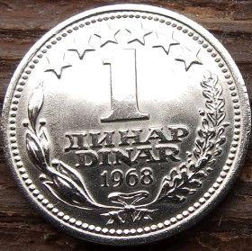 1 Динар, 1968 года, СФР Югославия, Монета, Монеты, 1 Dinar 1968, SFR Jugoslavija, СФР Jугославиjа,Рослинний орнамент,Растительный орнамент,Floral ornament, Stars,Звезды на монете,Coat of Arms,Герб на монете.