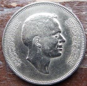 50 Филсов, 1977 года, Иордания, Монета, Монеты, 50 Fifty Fils1977, The Hashemite Kingdom of Jordan,Гілки дерева, Tree branches,Ветви деревана монете, Hussein bin Talal, Хусейн ибн Талал на монете.
