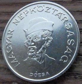20Форинтов, 1982 года,Венгрия, Монета, Монеты,20 Forint 1982,Hungary, Угорщина, Magyar, Coat of arms,Герб на монете, Gyorgy Dozsa,Дьердь Дожи на монете.