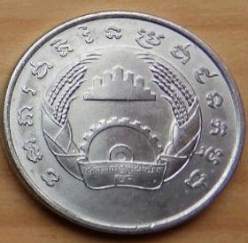 5 Сенов, 1979 года, Камбоджа,Кампучия, Монета, Монеты, 5 Sen 1979, Cambodia, Ornament, Орнамент на монете, Emblem of Kampuchea, Герб Кампучиина монете.