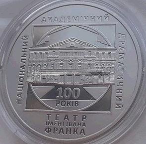 100R.NADTimFranka2020.jpg
