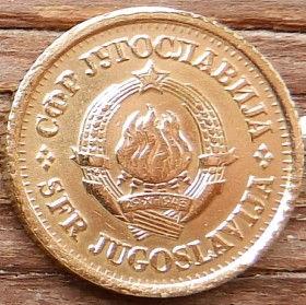 5 Пара, 1965 года, СФР Югославия, Монета, Монеты, 5 Para1965, SFR Jugoslavija, СФР Jугославиjа, Coat of Arms,Герб на монете.