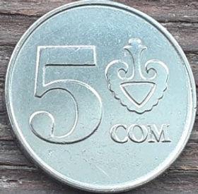 5 Сом, 2008 года,Киргизия,Киргизстан, Монета, Монеты, 5 Som 2008, Republic of Kyrgyzstan,Ornament, Орнаментна монете,Emblem of Kyrgyzstan,Герб Киргизстана на монете.