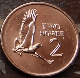 2 Нгве, 1983 года, Замбия, Монета, Монеты, 2 Ngwee 1983,  Zambia, Фауна, Птах, Орел, Fauna, Bird, Eagle, Фауна, Птица, Орел на монете, Kenneth David Kaunda, Кеннет Каунда на монете.