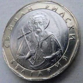 1 Лев,2002 года,България,Монета, Монети,Болгария, 1 Lev2002, Болгарія, Икона,Святый Иван Рильский, Иван Рилски.