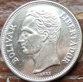 1 Боливар,1989 года, Венесуэла, Монета, Монеты, 1Bolivar 1989, Republica de Venezuela,Coat of arms of Venezuela,Герб Венесуэлына монете,SimonBolivar,Симон Боливарна монете.