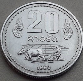 20 Атов, 1980 года, Лаос, Монета, Монеты, 20 Ats 1980, Laos, Селянин оре поле волами, A peasant plows a field with oxen,Крестьянин пашет поле волами на монете, Emblem of Laos, Герб Лаоса на монете.
