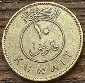 10 Филсов, 1962 года, Кувейт, Монета, Монеты, 10 Fils1962, Kuwait, Корабель, Вітрильник, Ship, Sailboat,Корабль, Парусник на монете.