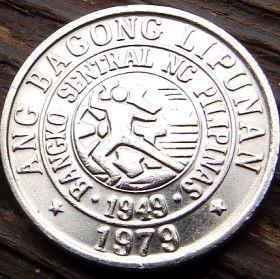 25 Сентимов, 1979года, Филиппины,Монета, Монеты, 25 Sentimos 1979,Republika ng Pilipinas, Juan Luna,Хуан Лунана монете.