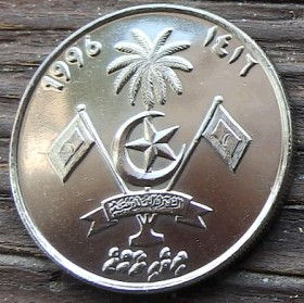 1 Руфия, 1996 года,Мальдивы, Монета, Монеты, 1 Rufiyaa1996, Republic of Maldives,Мотузка, Морський вузол, Rope, Sea knot,Веревка, Морской узел на монете,Emblem of the Maldives,Эмблема Мальдив на монете.