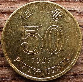 50 Центов, 1997 года, Гонконг, Монета, Монеты, 50 Fifty Cents 1997, Hong-Kong,Флора, Квітка Бегонії,Flora, Begonia flower,Флора, Цветок Бегониина монете.