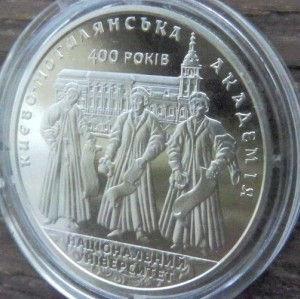400R.KievMogAkademiy2015.jpg