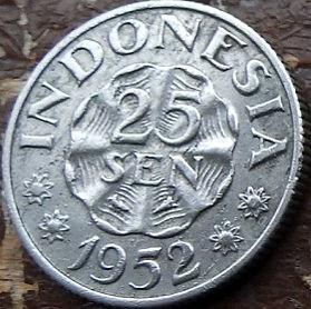25 Сенов, 1952 года, Индонезия, Монета, Монеты, 25 Sen 1952, Indonesia, Ornament, Орнамент на монете, National emblem of Indonesia, Герб Индонезии на монете.