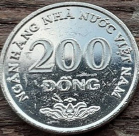 200 Донгов, 2003 года, Вьетнам, Монета, Монеты, 200 Dong 2003, Vietnam, Ornament, Орнамент на монете, Emblem of Vietnam, Герб Вьетнама на монете.