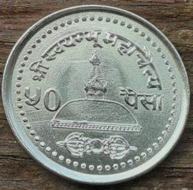 50 Пайс, 2000 года, Непал, Монета, Монеты, 50 Paisa 2000, Nepal, Temple, Храм на монете, Crown of the Nepalese dynasty, Корона непальской династии на монете.