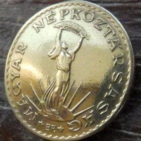 10 Форинтов, 1985 года,Венгрия, Монета, Монеты,10 Forint 1985,Hungary, Угорщина, Magyar, Coat of arms,Герб на монете, Statue of Liberty in Budapest,Статуя Свободы в Будапеште на монете.