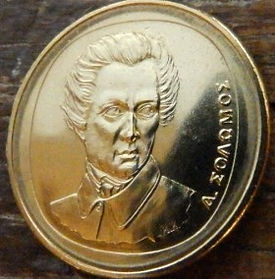 20 Драхм, 1990 года, Греция, Монета, Монеты, 20 Драхмес, 20 Drachma 1990, Greece,Гілка оливкового дерева,Olive,Ветвьоливкового дерева на монете,Дионисиос Соломос на монете.