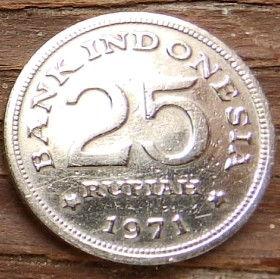 25 Рупий, 1971 года, Индонезия, Монета, Монеты, 25 Rupiah 1971, Republik Indonesia, Пташка,Коронач,Bird,Crowned pigeon, Птичка, Венценосный голубь на монете.