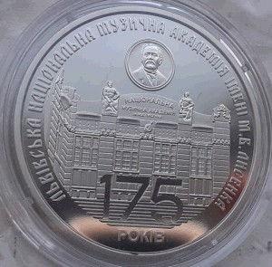 175R.LNMAimLusenka2019.jpg