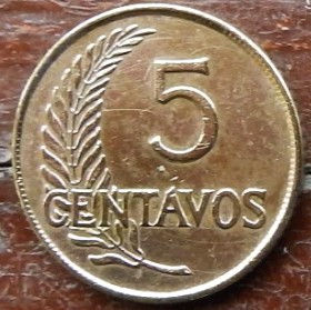 5 Сентаво,1963 года, Перу, Монета, Монеты, 5 Centavos 1963, Republica Peruana,Гілка дерева,Tree branch,Ветка деревана монете, Перуанська жінка, Peruvian woman,Перуанская женщина на монете.