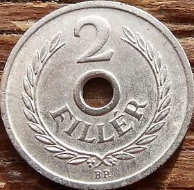 2 Филлера, 1963 года,Венгрия, Монета, Монеты,2Filler 1963,Hungary, Угорщина, Magyar,Рослинний орнамент,растительный орнамент,floral ornament на монете, Монета с отверстием посередине.