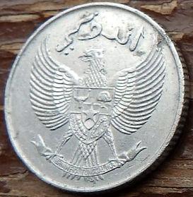 10 Сенов, 1954 года, Индонезия, Монета, Монеты, 10 Sen 1954, Indonesia, Ornament, Орнамент на монете, National emblem of Indonesia, Герб Индонезии на монете.
