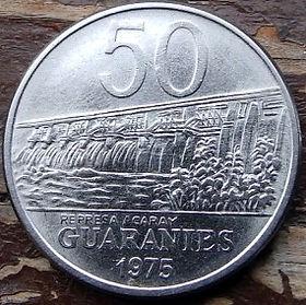 50 Гуарани,1975 года, Парагвай, Монета, Монеты, 50 Guaranies1975, Republica Del Paraguay, Гребля, Електростанція, Dam, Power plant, Плотина, Электростанцияна монете,Jose Felix Estigarribia, Хосе Феликс Эстигаррибияна монете.