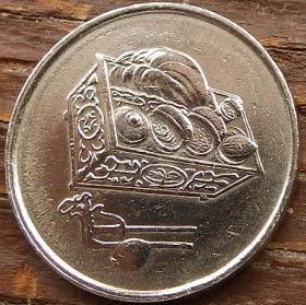 20 Сенов, 1990 года, Малайзия, Монета, Монеты, 20 Sen 1990, Malaysia, Квітка Гібіск, Flower Hibiscus, Цветок Гибискус на монете, Кошик з їжею, Food basket, Корзина с едой на монете.