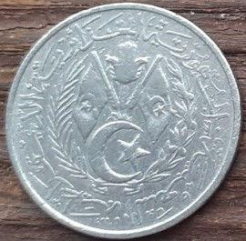 5 Сантимов, 1964 года, Алжир,Монета, Монеты, 5 Centimes1964,Algeria, Algeria emblem, Эмблема Алжира на монете.