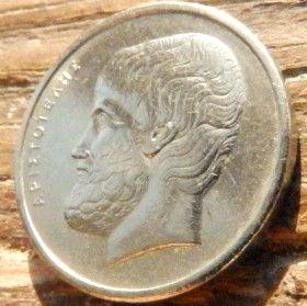 5 Драхм, 1978 года, Греция, Монета, Монеты, 5 Драхмаі, 5 Drachma 1978, Greece,Аристотель на монете.
